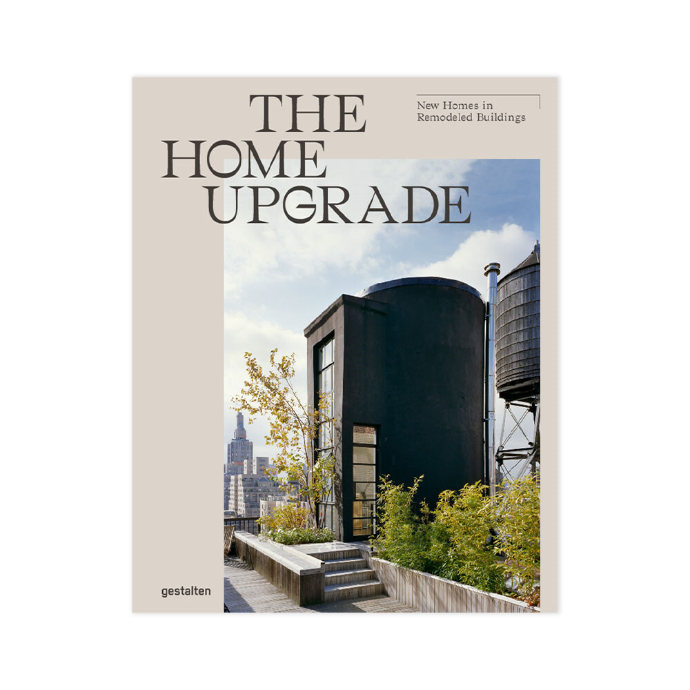 The Home Upgrade - New Mags thumbnail