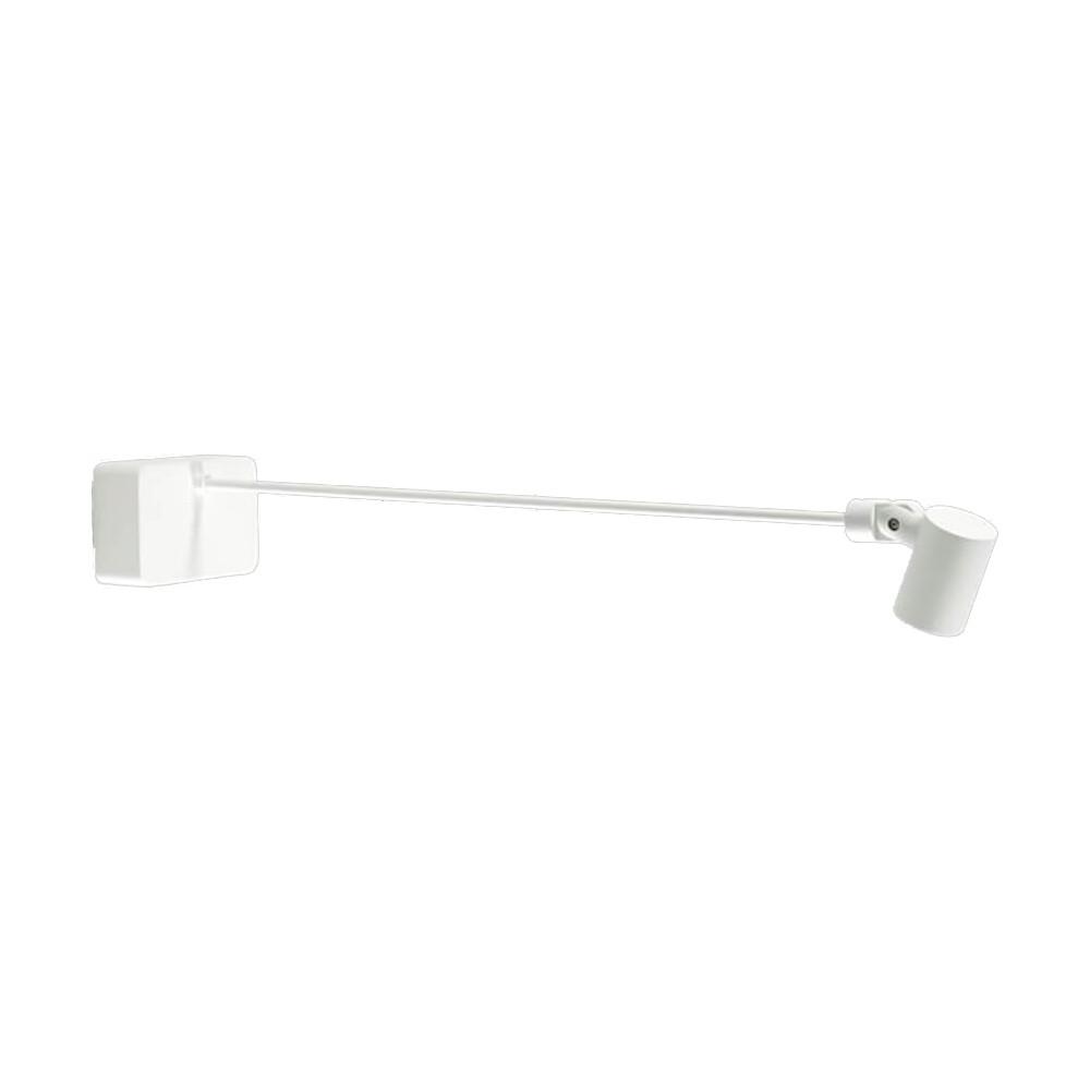 Focus Gallery LED 3000K Væglampe Hvid – LIGHT-POINT