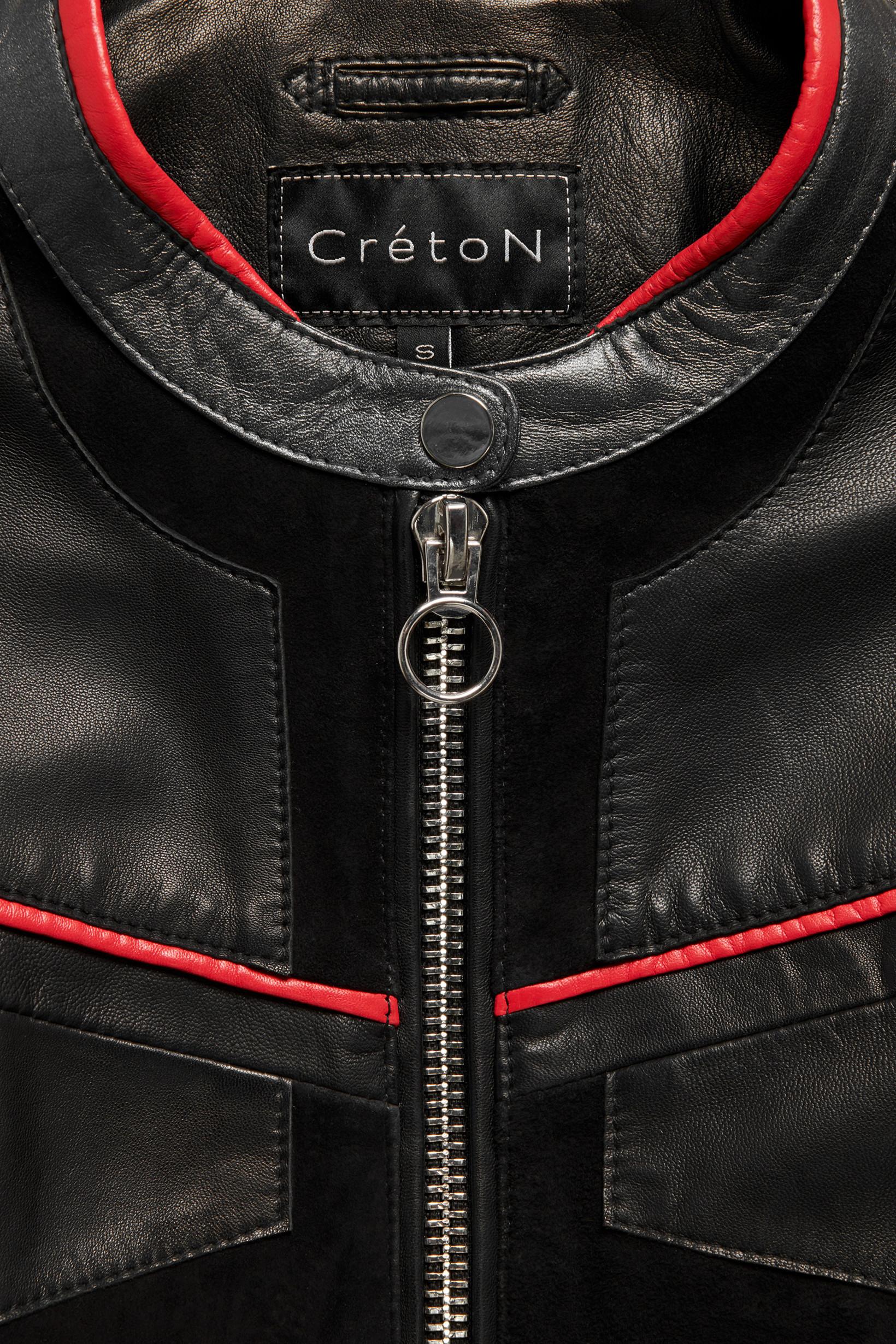 Créton Halley biker jakke » Køb den her