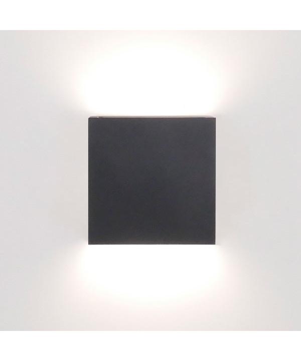 Image of   Juelsminde Udendørs Væglampe Sort - David Superlight